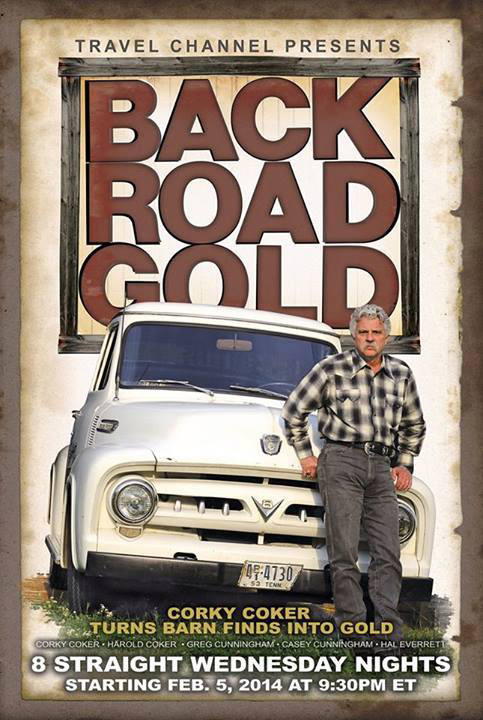 back_road_gold pic